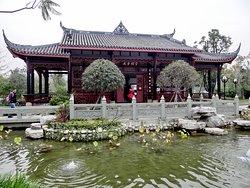 Wuhan Garden Expo Park