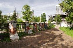 Kazan Zoo Botanical Garden