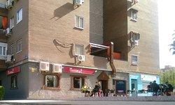 Bar Los Granainos