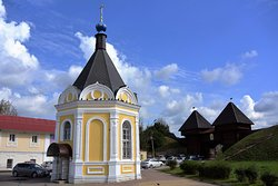 Alexander Nevsky Chapel at the Cathedral