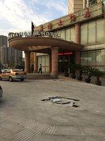 Pingyang International Hotel