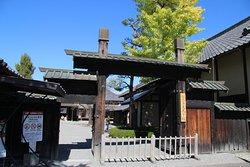 Matsushiro Literary and Military School