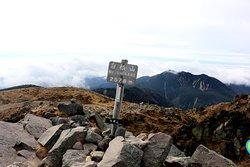 Nikko Mt. Shirane Ropeway