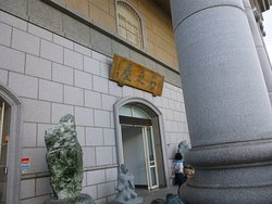 Kuang Long Museum