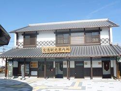 Kotsu Tourist Information Center
