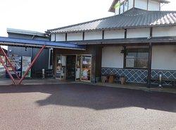 Michi-no-Eki Kyokushi
