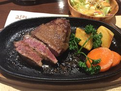 Steak House Mihashi