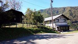 Tanekura Inn