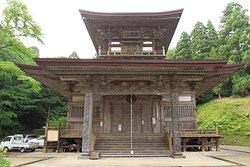 Akata Great Buddh