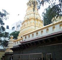 Shree Chintamani Temple