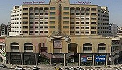 Kerman Pars Hotel