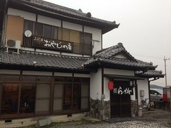 Oyajinomise