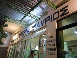Mavrios