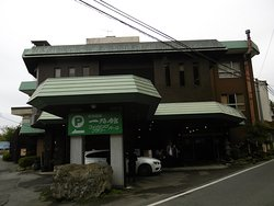 Hotel  Ichinokan