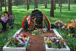 Memorial Park Five Hundred Wood