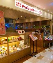 Pom's Grill Amu Plaza Kokura