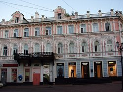 Chesnokov and Kudryashov Trading House