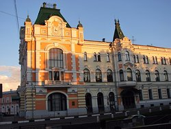 Оld City Council Building