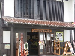 Saijo Sakaguradori Tourist Information Center