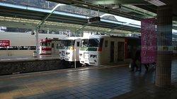 Izukyu Shimoda Station Tourist Information Center