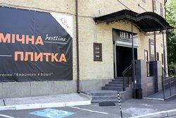 Toilet History Museum