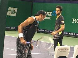 Pudong Tennis Center