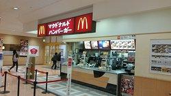 McDonald's Shimada Apita