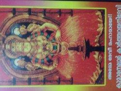 Kumaranalloor Bhagavathy Temple
