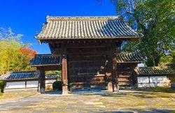 Previous Yamaguchi Prefectural Gate