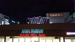 Aqua Fantasy