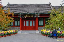 Peking Former Residence of Soong Ching Ling (Song Qingling Guju)