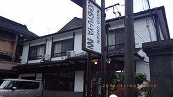 Johsyu-ya Inn