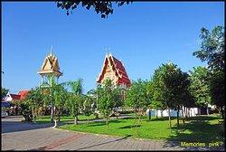 Wat Loung