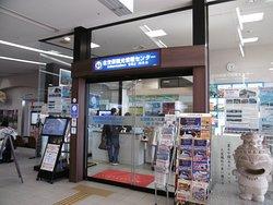 Sasebo Tourist Information Center