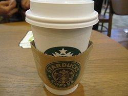 Starbucks Coffee Aeon Mall Miyazaki