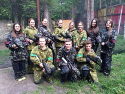 Gepard Paintball Club