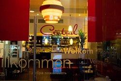 Café Central - Café. Bar. Restaurant