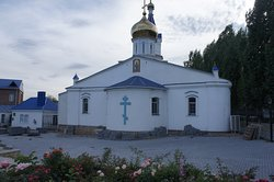 Church of the Intercession of the Holy Mother of God
