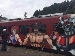 Noto Railway