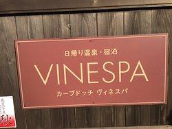 VINESPA