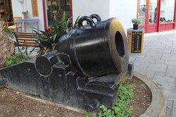 War Museum of Nafplio