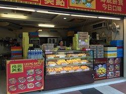 Leung Sang Hong Kong Pastries