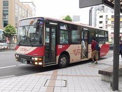 Yamako Bus