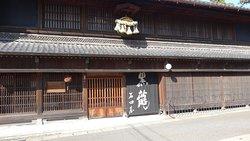 Ishida-Ya
