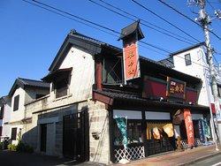 Shimazaki Sake Brewery