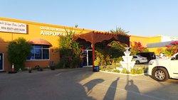 فندق مطار الشارقة الدولي