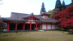 Gokanosho