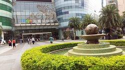 Haiya Mega Mall