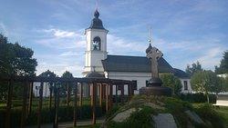 Лютеранская церковь св. Петра и Павла