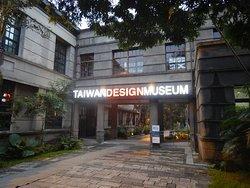 Red Dot Design Museum Taipei